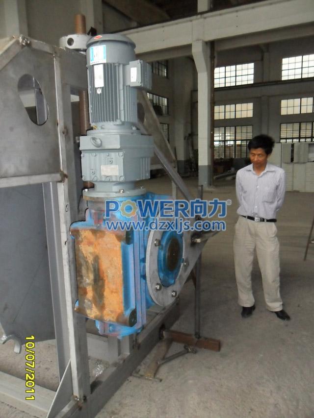 配套环保设备SCWS280轴装式减速机